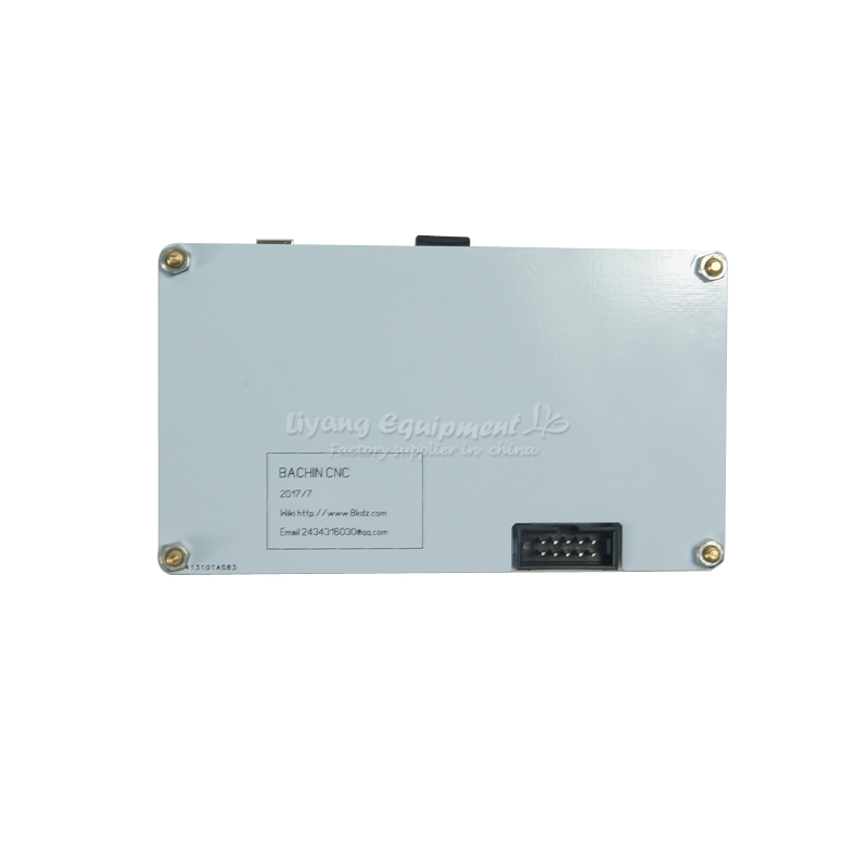 offline laser control panel (5)