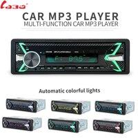 LaBo New 12V Car Audio Stereo Car Radio Bluetooth V3 0 In Dash 1 Din FM