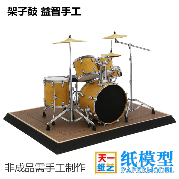 3-D Paper Model Of Percussion Music Of Shelf Drum