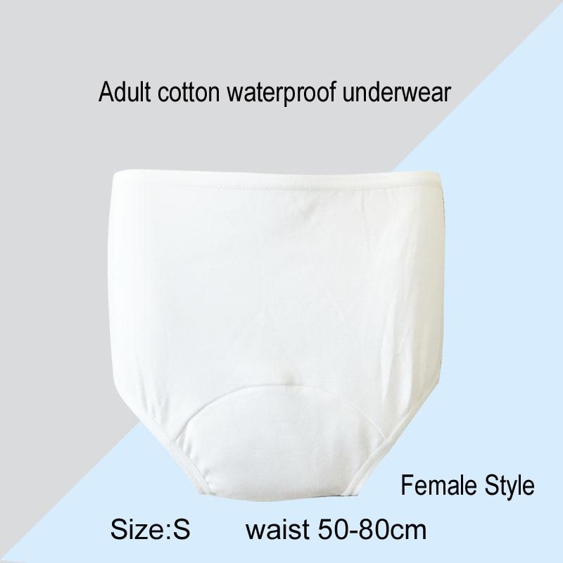 Взрослые хлопковые водонепроницаемые подгузники для мужчин и женщин многоразовые подгузники для взрослых многоразовые - Цвет: women size s