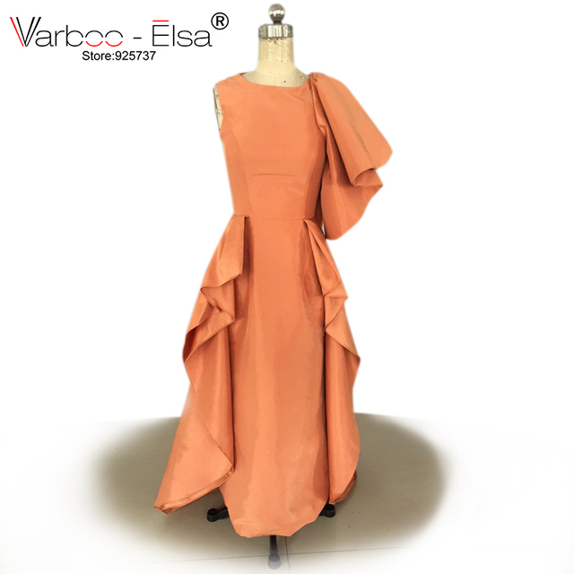 Gele korte jurk