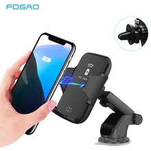 FDGAO QI Automatic Clamping Car Wireless Charger for IPhone X XR XS Max 8 10W Fast USB Charging Dock Bracket For Samsung S8 S9