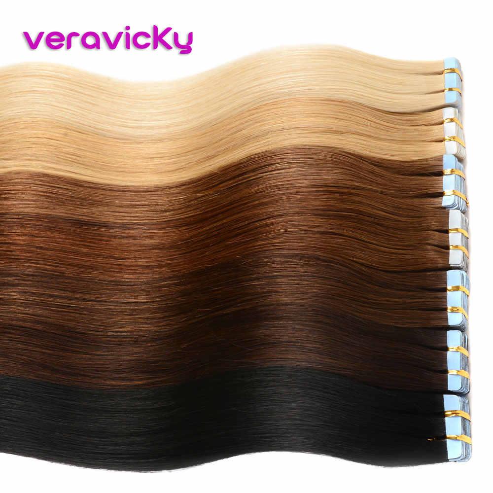 Veravicky волосы на ленте человеческих волос прямые Remy на силиконовый, невидимый PU Уток расширение (черный коричневый блонд 2,5 г/шт.)