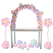 Adjustable Tabletop Balloon Arch Kits DIY Birthday Party Wedding Decoration Balloons Column Stand Ballon Chain Supplies