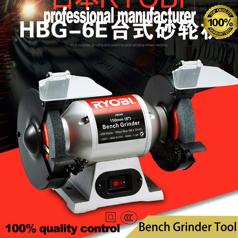цена на ryobi bench grinder electric grinding HBG-6E 150mm grinding tool at good price and fast delivery