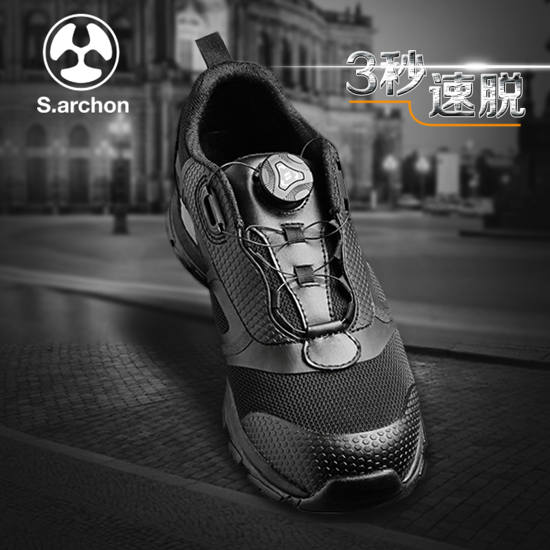 Consul, spring and autumn, outdoor climbing shoes, breathable hiking shoes, mountain climbing shoes, special forces, combat boot new 2017 brand men spring autumn outdoor climbing shoes couple climbing hiking lace up rubber breathable shoes 8037