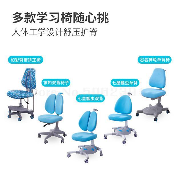 Детский стул для обучения, домашний табурет для обучения, стул для спинки, сидячая осанка для учеников начальной школы может быть настроена на Ele