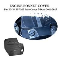 Carbon Fiber Auto Engine Valve Cover For BMW F87 M2 Base Coupe 2 Door 2016 2017 Car Accessories