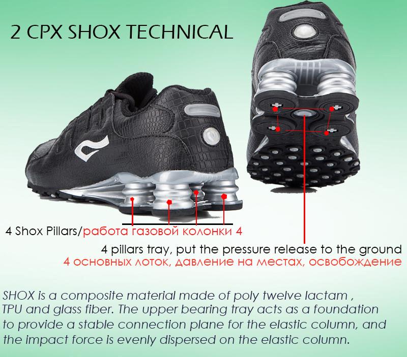 shox 1