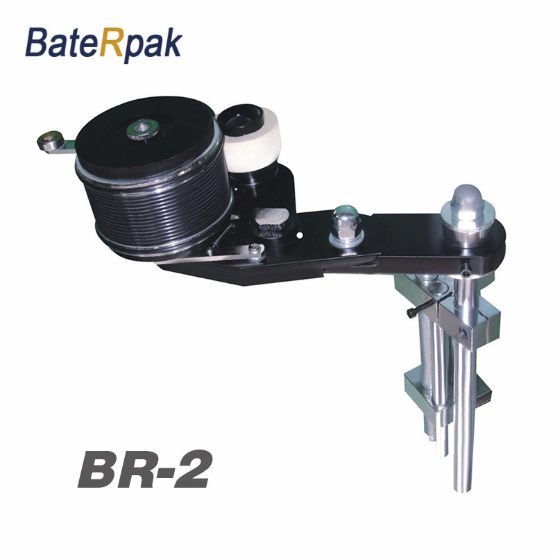 BR-1/2 BateRpak carton coding machine, steel carton printer,ink carton printer parts