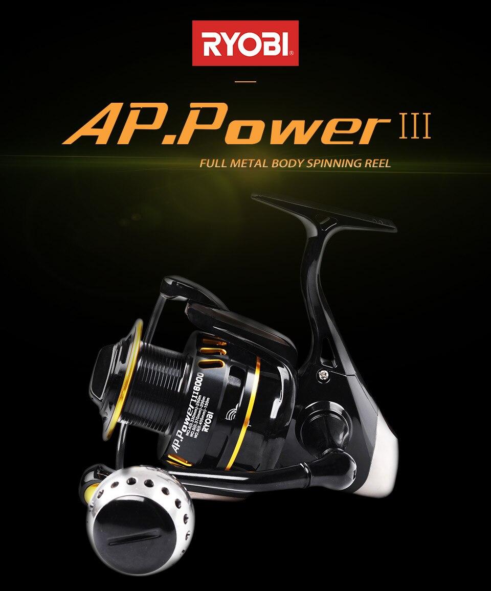 AP·POWER-III03-)_01