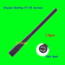 2pcs/lot Original Dual Band Antenna Sma-m 136-174&400-470mhz For Baofeng Uv-3r Two Way Radio