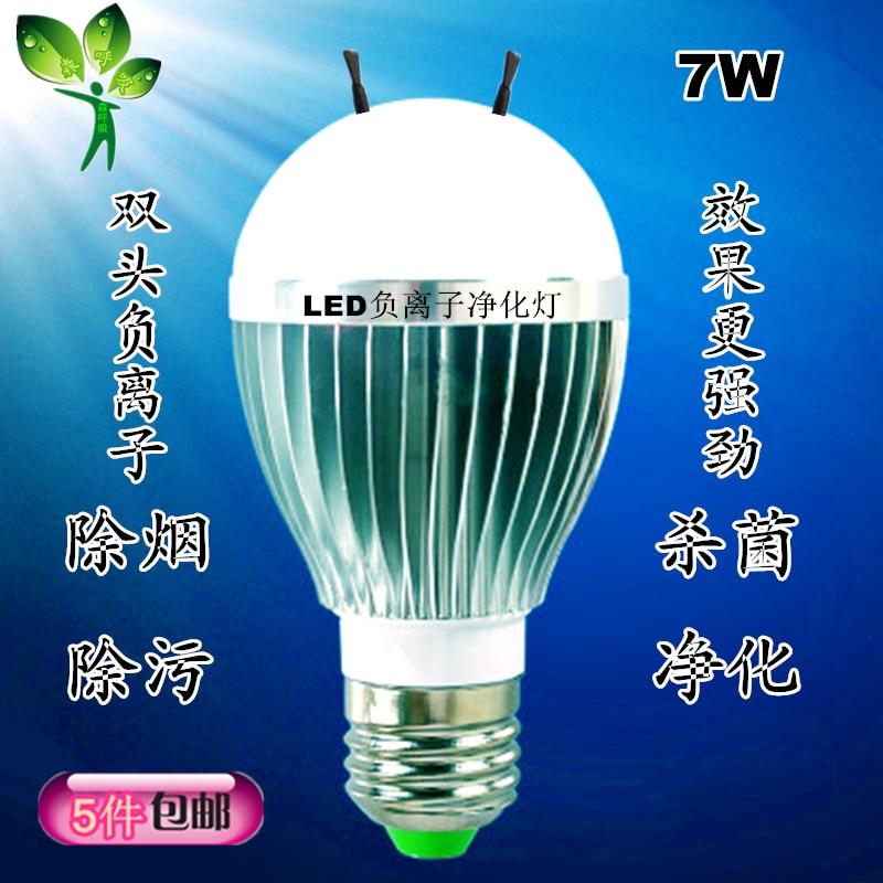 Led lighting negative ion air purifying lamp smoking lamp eco friendly bulb lamp formaldehyde air purifying lamp led lightformaldehyde - AliExpress