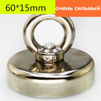 110kg 60x15mm Super Strong Power Salvage Magnetic Field Rare Earth Permanent Magnet Search Tool