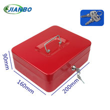Portable Steel Petty Lockable Cash Money Coin Security Safe Box Household Locker Money Jewelry Safty Security box(China)