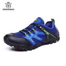 2019 Summer Men Hiking Wading Shoes Breathable Water Shoes Quick Dry Sports Sneakers Outdoor Non-slip Aqua Shoes for Male