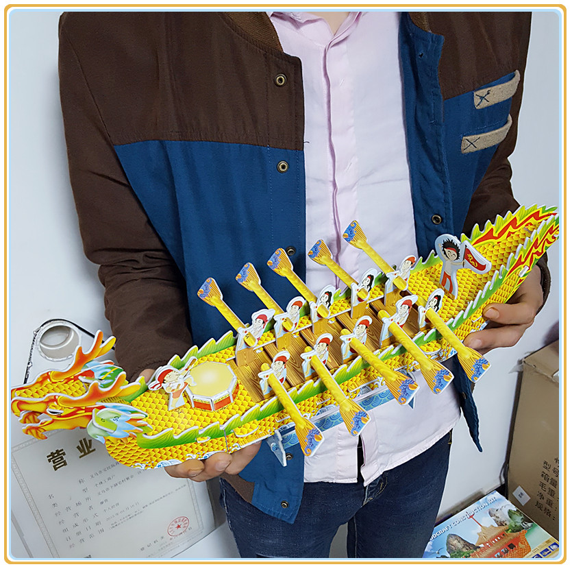 3D Puzzle Paper Model China Dragon Boat Festival Ship