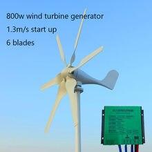 800w 12v 24v novo desenvolvido gerador de turbina eólica com 6 lâminas controlador livre para casa telhado