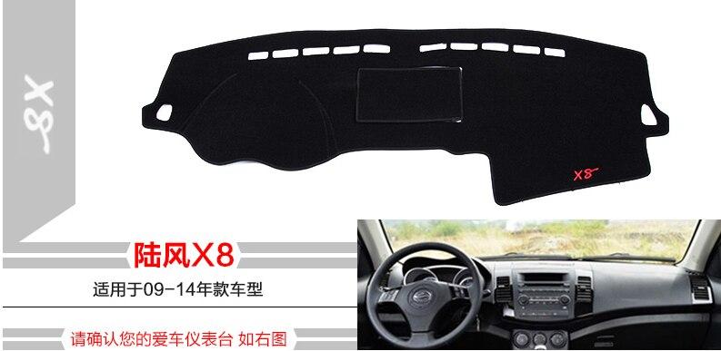 Landwind X8 Car Dashboard Cover Protected From Light Mat Car Table Pad  Sun-shading Protection Visor Pad 2009-2015