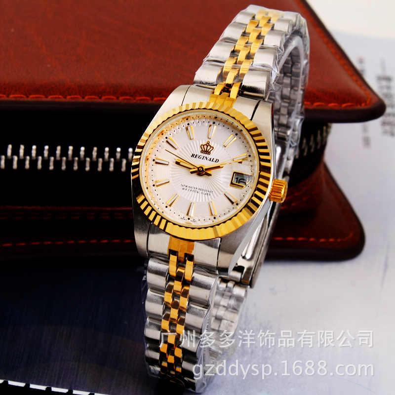 Relogio feminino coroa marca de luxo relógios senhoras completa ouro aço vestido feminino relógios quartzo moda senhora negócios pulso relógio