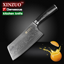 XINZUO 7 inch kitchen knife 73 layer Japanese VG10 Damascus vg10 chef knife Japanese woman chef knife wood handle free shiping