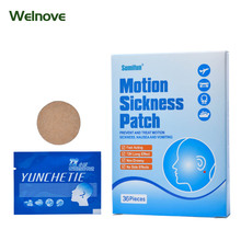 72Pcs=2Boxes Chinese Herbal Plaster Anti Motion Sickness Patch Fast Acting Behind Ear Dizziness Health Care Medical D0684