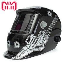 Солнечная Автоматическая Затемняющая Сварочная маска MIG MMA с большим экраном, электрический сварочный шлем, Сварочная крышка, сварочные линзы для сварочного аппарата