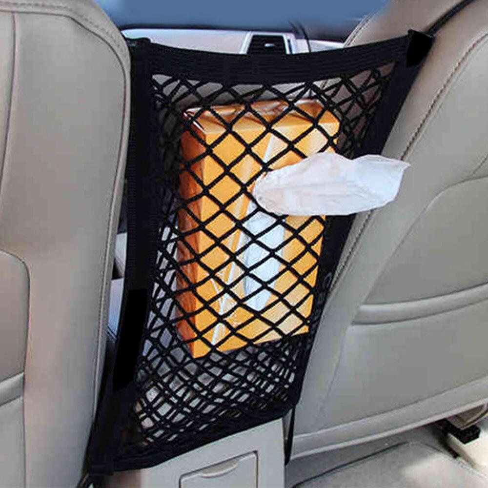 Car Organizer Seat Back Sundries Storage Elastic Car Mesh Net Bag Between Bag Luggage Holder Pocket for Auto Vehicles 30*25cm