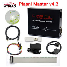 PIASINI V4.3 v4.1 MASTER Full Version ECU Programmer Serial Suite(JTAG-BDM- K-line-L-line-RS232- CAN-BUS ) ECU Chip Tuning Tool(China)