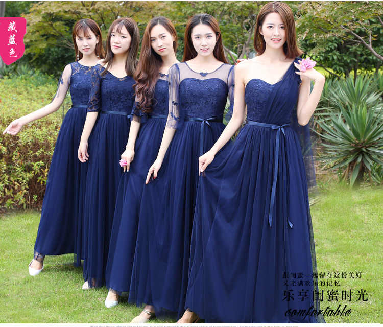 afc49bd028 Floor Length Beaded Tulle Teenager Maxi Dress Long for Junior Formal Evening  Party Prom Gown Navy