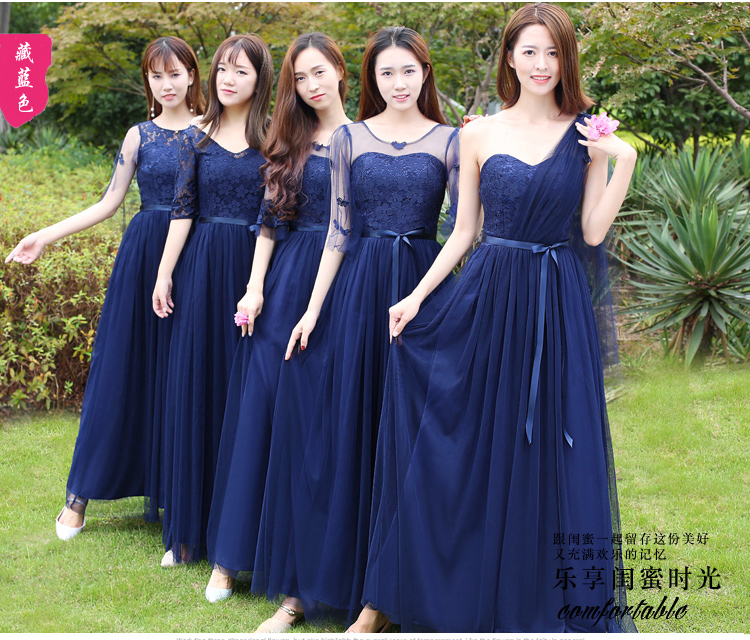 Floor Length Beaded Tulle Teenager Maxi Dress Long for Junior Formal Evening Party Prom Gown Navy Blue Prom Dresses graco junior maxi