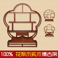 Rosewood mahogany wood furniture Shelf Treasure House Chinese antique display cabinets Partition