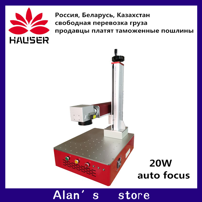 HCZ <font><b>20W</b></font> auto focus Raycus fiber <font><b>laser</b></font> marking machine <font><b>laser</b></font> marking machine marking metal <font><b>laser</b></font> engraving machine diy <font><b>cnc</b></font> image