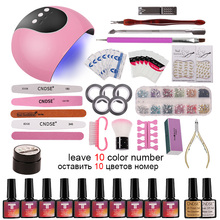 hot deal buy nail set 36w uv led lamp dryer with 10pcs nail gel polish kit soak off manicure tools set gel nail polish kit for nail art tools
