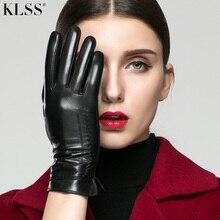 Touchscreen optional Fashion Women