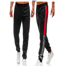33818d2fbc Buy mens black track pants and get free shipping on AliExpress.com