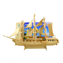Wooden Sailing Boat  Ship 3D Puzzle