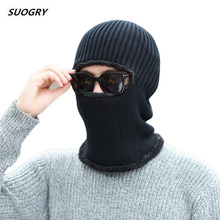 SUOGRY Winter Hat Skullies Beanies For Men Women Wool Scarf Cap Balaclava Mask Gorras Bonnet Knitted