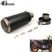 Universal Dirt Bike Exhaust Motorcycle Escape Modified Scooter Muffler large Displacement For Kawasaki YAMAHA