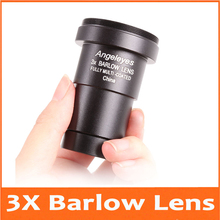 Wholesale prices 3X 1.25inches Eyepiece Barlow Lens Fully Multi-coated Eyepiece Lens for Camera and Monocular Astronomical Telescope