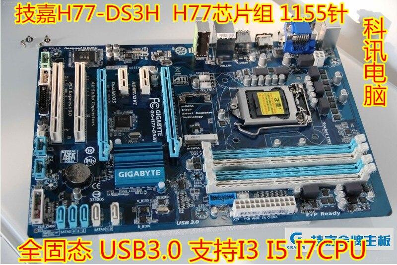 Gigabyte GA-H77-DS3H оригинальный материнская плата LGA 1155 DDR3 32 ГБ USB3.0 H77-DS3H H77 доски Бесплатная доставка
