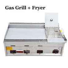 Commercial Gas Type Grill+ Fryer Grilled Squid Making Machine Hand Cake Machine Deep Teppanyaki Gas Frying Machine