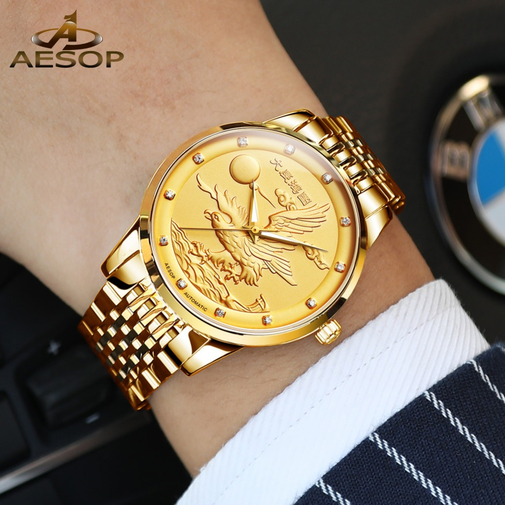 AESOP Luxury Golden Men Watches Big Face Mechanical Wristwatches for Men Stainless Steel Bracelet Automatic Watch Luminous Clock rosenberg 3893