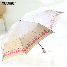 Yuding Fully-automatic Umbrella Hq Cartoon Matryoshka Doll Sunny\Rain Women Sunshade Rain Parasol