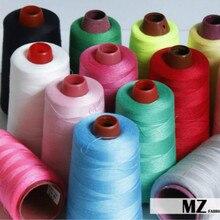 2000 ярдов высокоскоростная полиэфирная швейная машина многоцветная оверлочная полиэфирная швейная машина нить