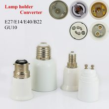 GU10 E14 E40 B22 E27 Lamp holder Socket adapter E27 to E14 Base LED Light Lamp Bulb GU10 to E27 Adapter Converter Screw Socket(China)