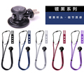 CRT dual-tube multi-function professional stethoscope listen to fetal heart doctor stethoscope blue/black/red/purple