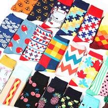 Cute Happy Socks Pink Women Men Short Cotton Socks With Print Casual Harajuku Designer Art Female Fashion For Couple Funny Socks цены