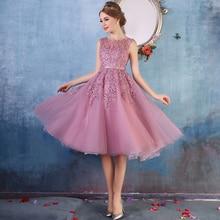 BacklakeGirls 2018 Hot Sale Tulle Applique Pearls Short Prom Dress Party Cocktail Dresses Cap Sleeve Vestidos De Coctel Robe