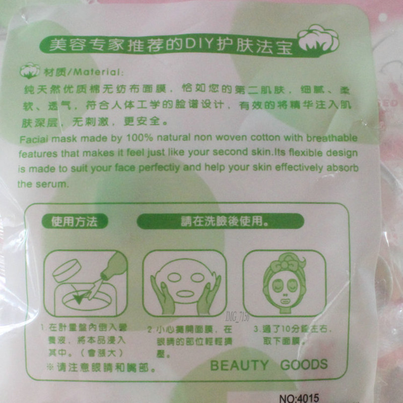 20 tablets Disposable Cotton Facial Masks Papers For Skin Care  5